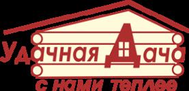 Товары для дачи в Челябинске - Удачная дача